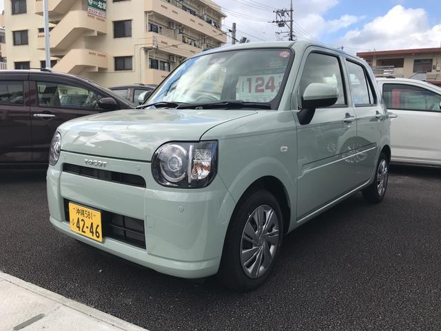 沖縄県沖縄市の中古車ならミラトコット L SAIII