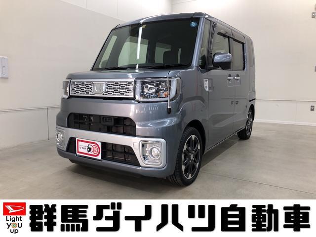 ダイハツ G SA 4WD/キーフリー