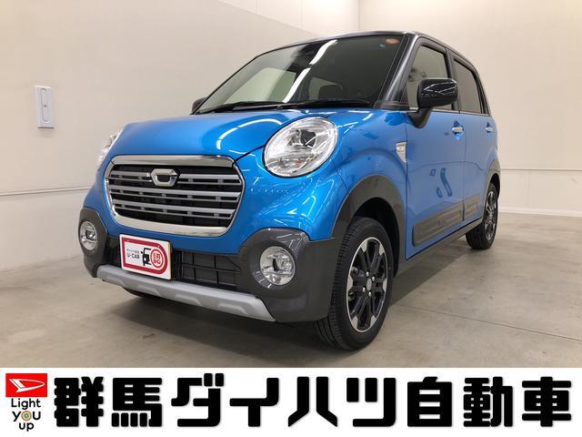 ダイハツ アクティバG SAIII 元試乗車