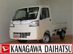 ハイゼットトラックスタンダードSAIIIt スマアシ 保証継承 キーレス