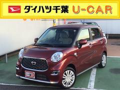 キャストスタイルX リミテッド SAIII 社用車UP