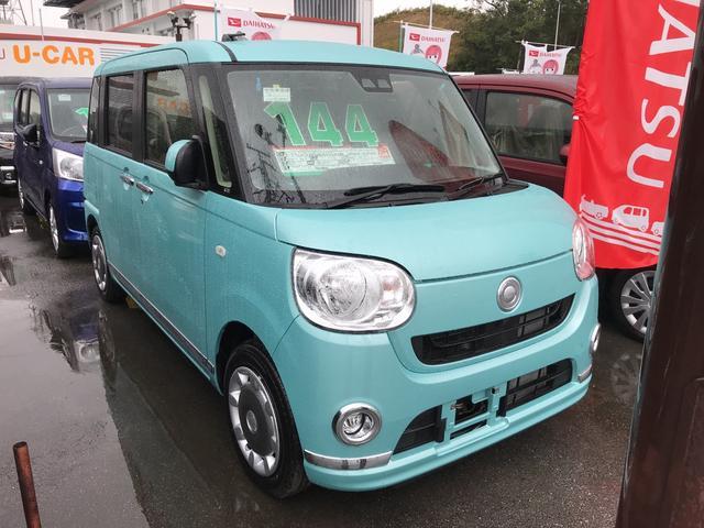 ムーヴキャンバス:沖縄県中古車の新着情報