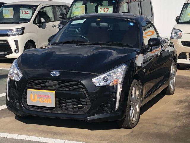 「ダイハツ」「コペン」「オープンカー」「山口県」の中古車
