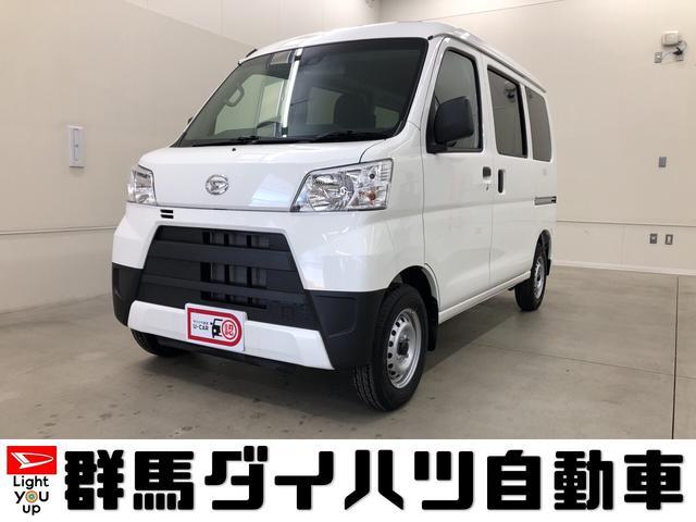 ダイハツ DX SAIII 2WDスマアシ3