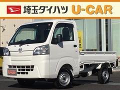 ハイゼットトラックスタンダードSAIIIt 4WDAT 試乗UP スマアシ3t