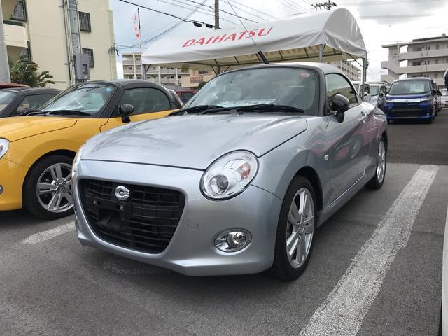 沖縄県の中古車ならコペン セロ S