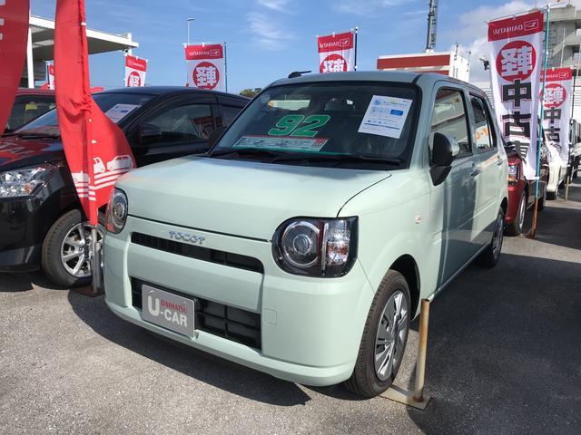 沖縄県の中古車ならミラトコット L