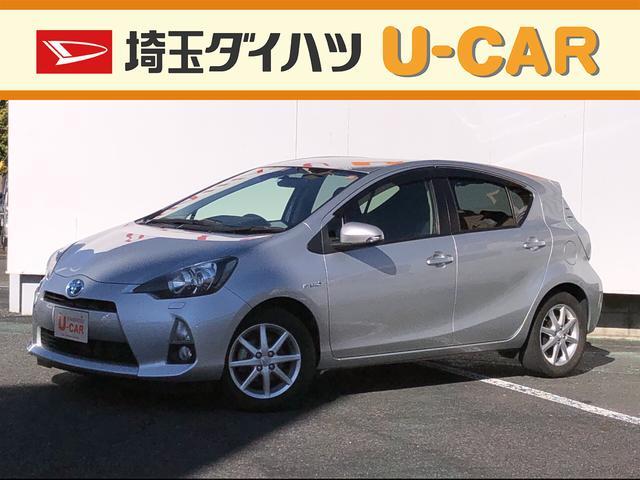 トヨタ S ナビ ETC カーペットマット バイザー