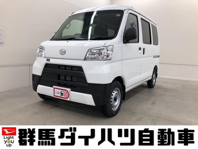 ダイハツ DX SAIII 4WD 元社用車