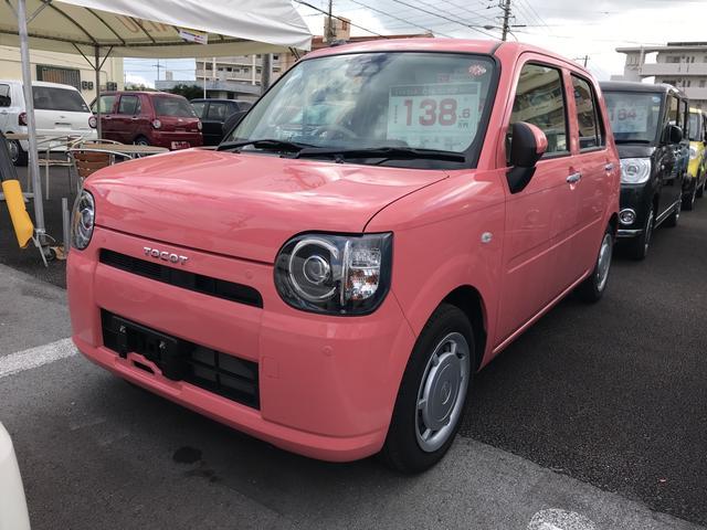 沖縄県沖縄市の中古車ならミラトコット X SAIII