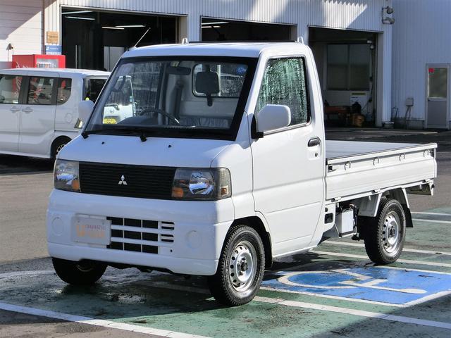 「三菱」「ミニキャブトラック」「トラック」「岩手県」の中古車