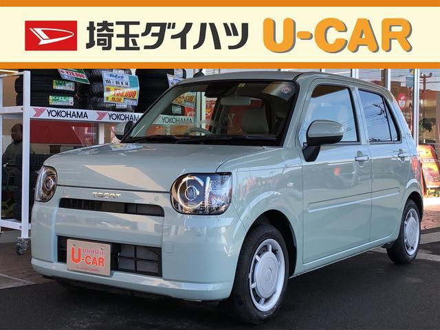 ダイハツ X SAIII・新車保証継承・衝突回避支援ブレーキ