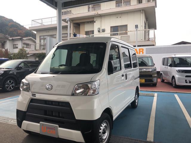 「ダイハツ」「ハイゼットカーゴ」「軽自動車」「山口県」の中古車