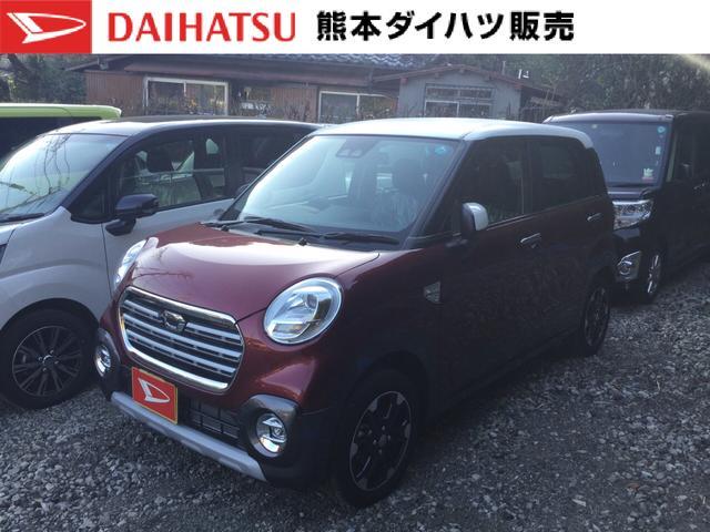 「ダイハツ」「キャスト」「コンパクトカー」「熊本県」の中古車