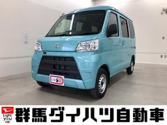 ハイゼットカーゴDX SAIII 元試乗車
