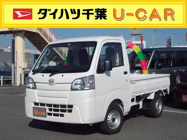 ダイハツ スタンダード 農用スペシャル 4WD .弊社社用車UP
