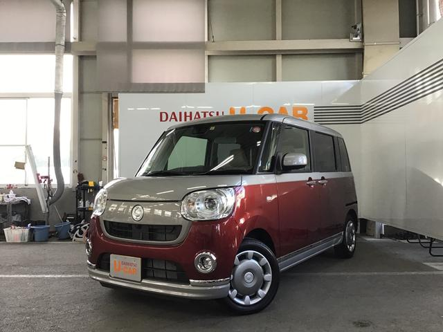 ダイハツ Gメイクアップリミテッド SAIII走行3649キロ
