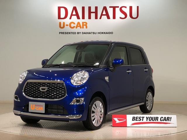 「ダイハツ」「キャスト」「コンパクトカー」「北海道」の中古車