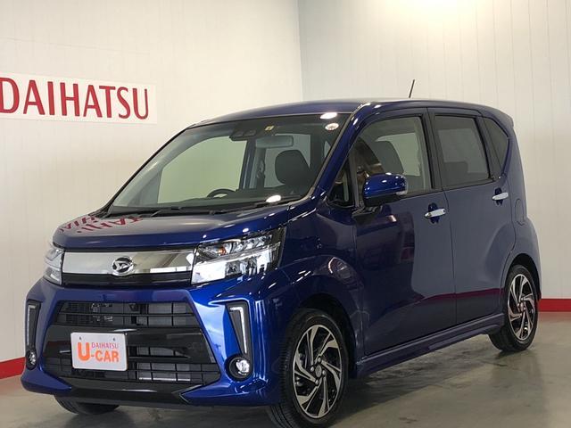 Daihatsu Move Custom Rs Hyper Limited Sa Iii 2019 Blue 3211