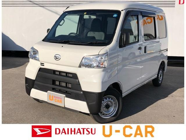 ダイハツ スペシャル 走行距離約1万キロ・AM/FMラジオ付き・4WD