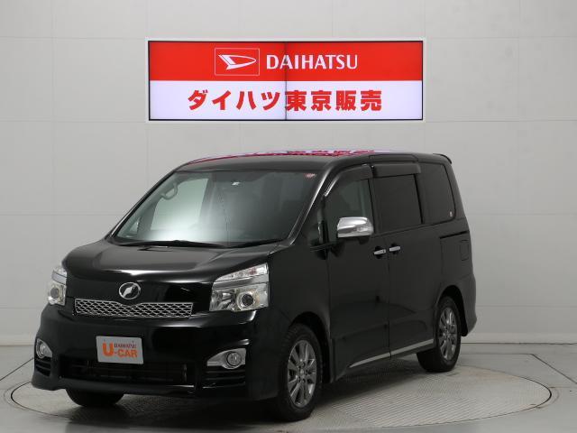 トヨタ ZS 煌Z 8インチナビ バックカメラ 両側電動スライド