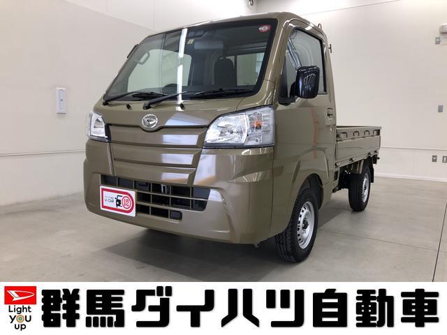 スタンダード 農用スペシャルSAIIIt 4駆MT車