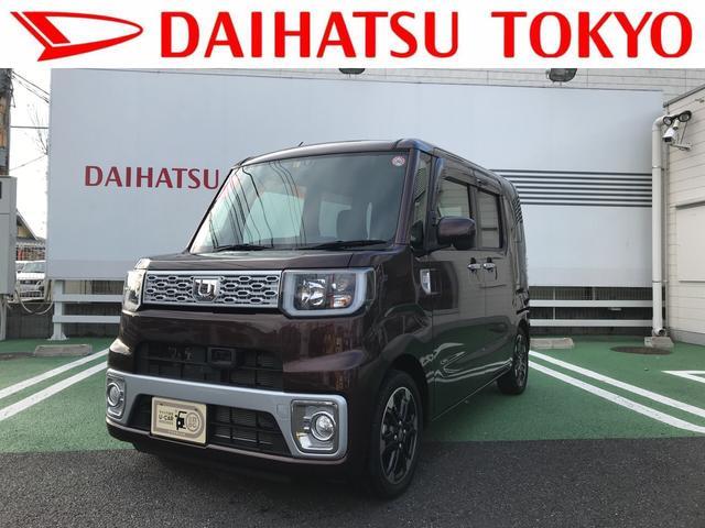 「ダイハツ」「ウェイク」「コンパクトカー」「東京都」の中古車