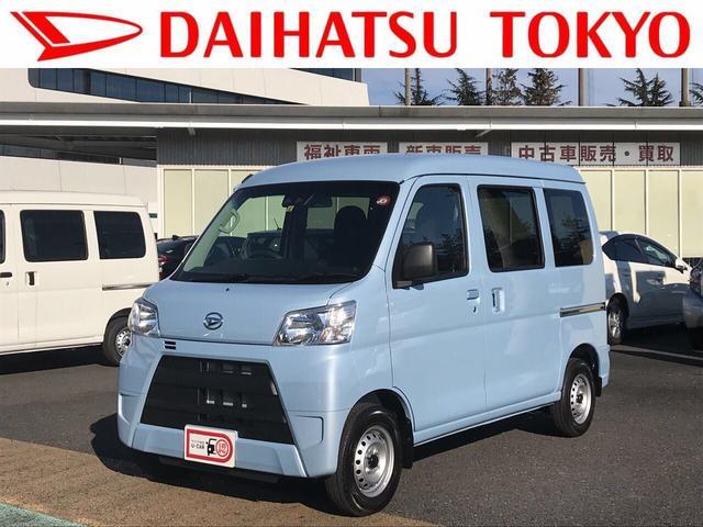 「ダイハツ」「ハイゼットカーゴ」「軽自動車」「東京都」の中古車