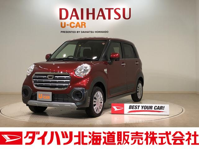 ダイハツ アクティバX SAIII 4WD