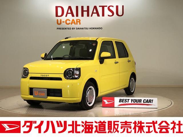ダイハツ G SAIII 4WD