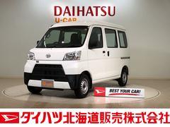 ハイゼットカーゴスペシャルSAIII 4WD