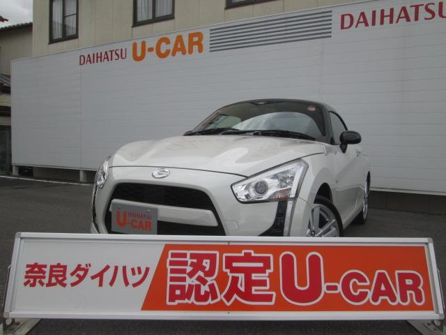 「ダイハツ」「コペン」「オープンカー」「奈良県」の中古車