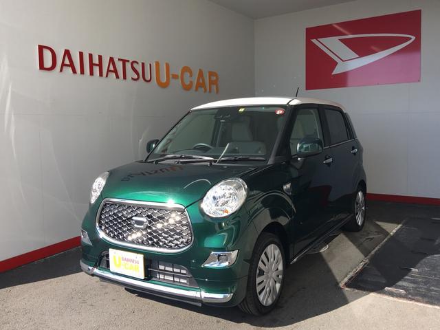 「ダイハツ」「キャスト」「コンパクトカー」「静岡県」の中古車