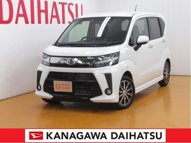ダイハツ カスタム Xリミテッド SAIII -サポカー対象車-