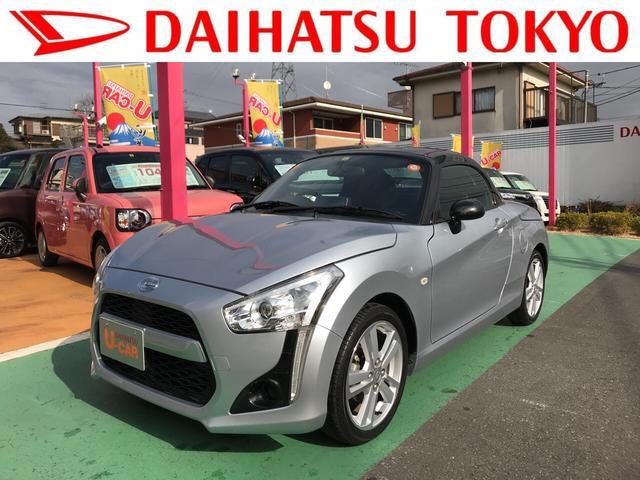 「ダイハツ」「コペン」「オープンカー」「東京都」の中古車