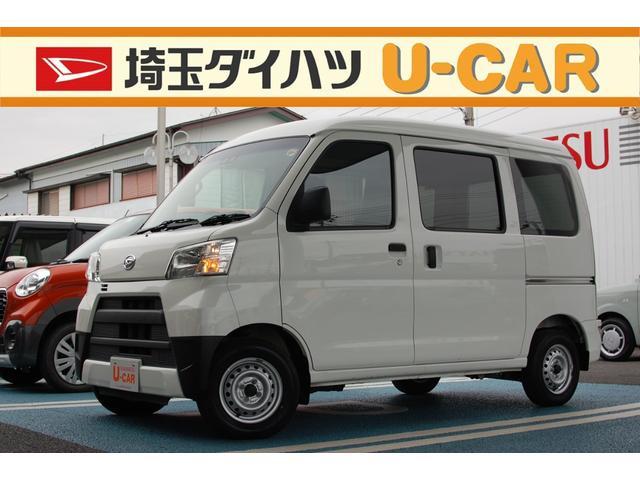 ダイハツ デラックスSAIII・走行25859キロ・車検整備付