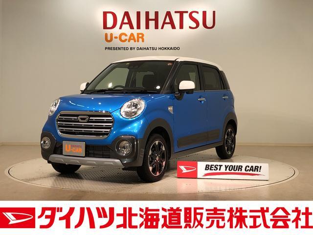ダイハツ アクティバG ターボ SAIII 4WD CD