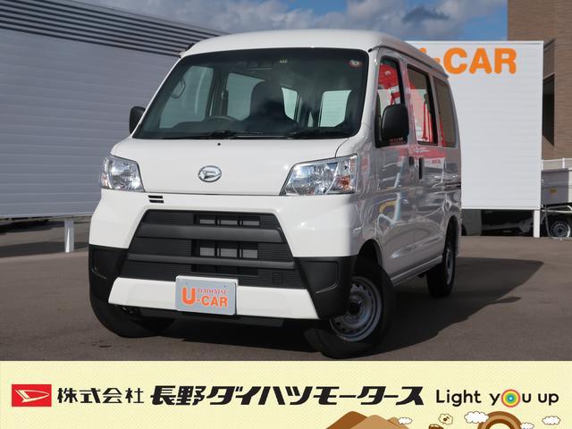 ダイハツ スペシャルSAIII 4WD 4速オートマ