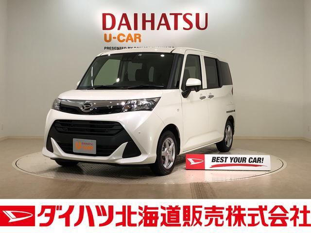 ダイハツ X SAIII 4WD バックカメラ
