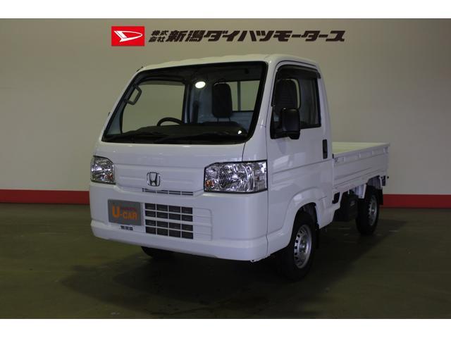 「ホンダ」「アクティトラック」「トラック」「新潟県」の中古車