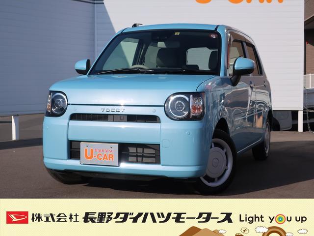 ダイハツ X SAIII オートハイビーム コーナーセンサー 4WD