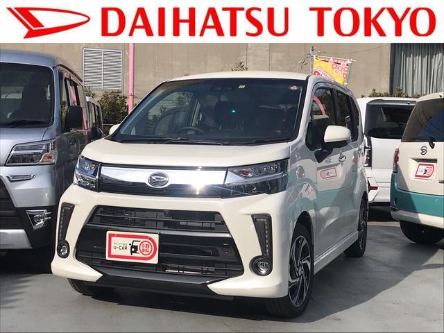 ダイハツ カスタム RS ハイパーリミテッドSAIII試乗車アップ
