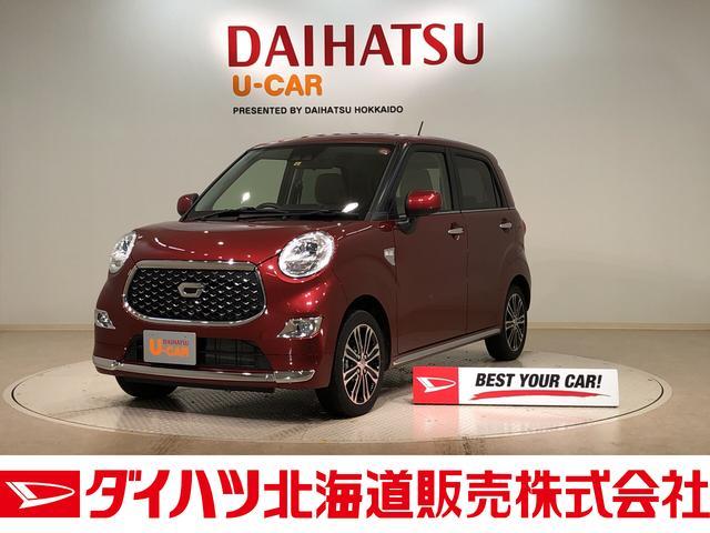 ダイハツ スタイルG リミテッド SAIII 4WD CD