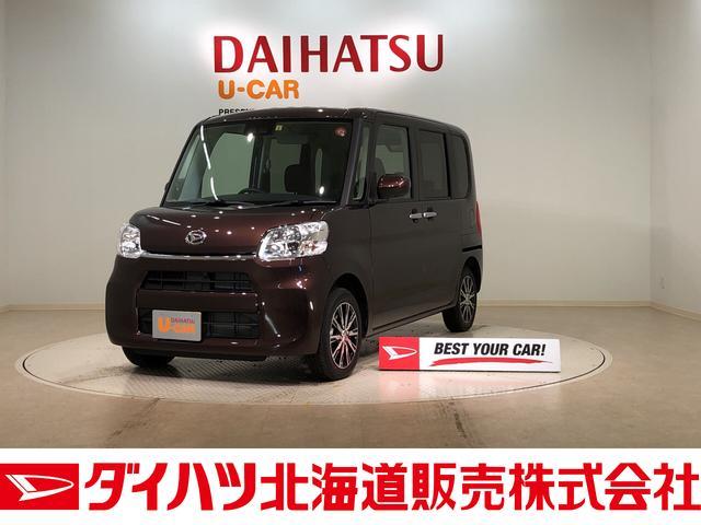 ダイハツ X VS SAIII 4WD CD
