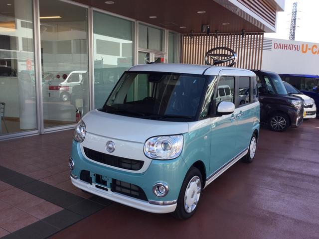 沖縄県浦添市の中古車ならムーヴキャンバス Gブラックインテリアリミテッド SAIII