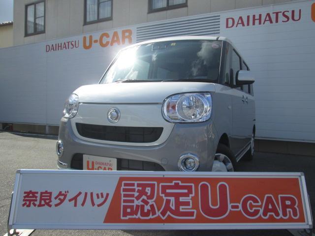 ダイハツ Xメイクアップ SAIII    サポカー
