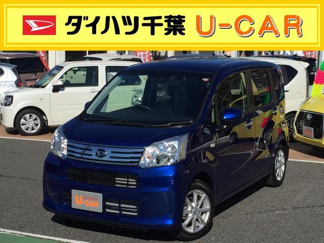 ダイハツ Xリミテッド SAIII 黒内装 Bカメラ 社用車UP