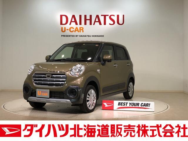 アクティバX リミテッド SAIII 4WD ナビ(1枚目)