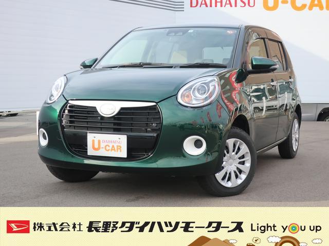 ダイハツ スタイル SAIII ナビ&連動ドラレコ ETC 4WD