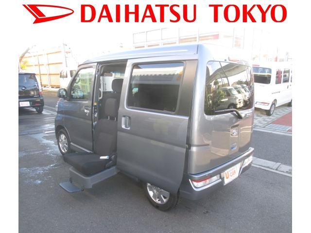 ダイハツ リヤシートリフト SAIII ドライブレコーダー